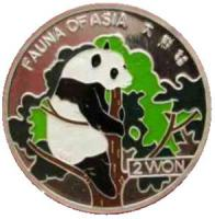 Nordkorea Panda Bär ''Fauna Of Asia'' 2 Won 2001 mit Farbmotiv