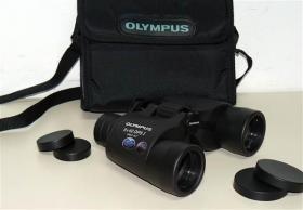 Olympus Fernglas 8x40 DPS I