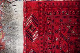 Foto 3 Orientteppich Afghanistan