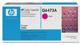 Originale Toner HP Q6470, Q6471, Q6472 und Q6473 (Black, Cyan, Yellow, Magenta)