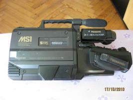 Foto 3 PANASONIC SVHS-Camcorder / Kamera NV-MS-1 für normale VHS / S-VHS Schulterkamera