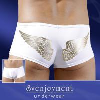 PANTS ''ANGELO''