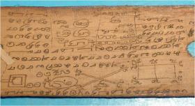 Foto 12 Palmblatt Manuscript, Handschrift, Dokument, Südostasien, Südasien,