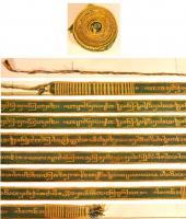 Foto 6 Palmblatt, Palmblatthandschrift, Palmblatt-Manuscript, Sasigyo, Südostasien, Handschrift, Dokument