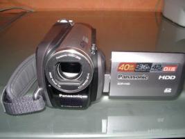 Foto 3 Panasonic HDD Festplattenkamera - Dolby Digital