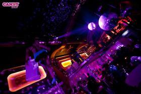 Foto 4 Party-Raum