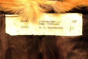 Foto 2 Pelzmantel DDR Produktion - Rarität