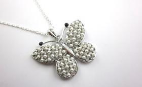 ' Perlen Schmetterling ' Kette