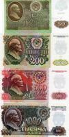 RUSSLAND 5 BANKNOTEN 5-1000RUBEL BANKFRISCH MIT LENIN BILD