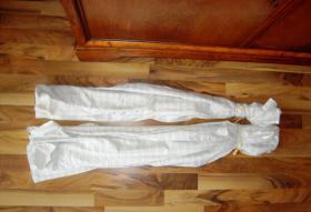 Raffrollo Weiß 2 Stück100 cm Breite / 150 cm Länge einzeln 10,00 € zusammen 15,00 €
