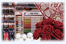 Foto 4 Riesen Auswahl an Deko- und Geschenkartikeln . . .