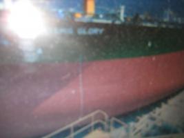S-Block Nachrichten 18.Mai 2011 Berichte - Frachter dr Peters Artemis Glory von Piraten angegriffen Mai 2011