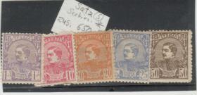 SERBIEN 5 Marken (650,00 DM)