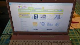Foto 5 SONY VAIO in Rosa mit front Cam Display 40 zoll /one-Touch-intern