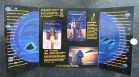 Foto 2 STARGATE Telefonkarten USA
