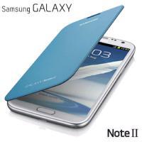 Foto 3 Samsung N7100 Galaxy Note2 Leather CASE/Hülle mit NFC Chip
