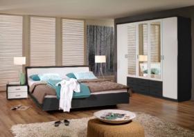 Schlafzimmer komplett Baggio Set 4-tlg in Anthrazit.