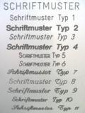 Foto 2 Schlüsselanhänger mit individueller Gravur
