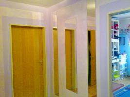 Foto 9 Sch�ne Wohnung in Urdenbach Franz-Lizt-Str.7 Kaltmiete: 539 EUR