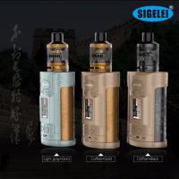 Sigelei GREAT WALL 257W Starter Kit TC Dual Batteries BoxMod Atomizer
