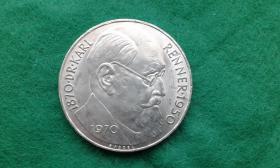 Silber-Münze Österreich 50 Schilling Karl Renner
