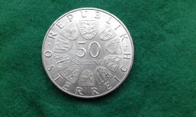 Foto 2 Silber-Münze Österreich 50 Schilling Karl Renner