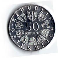 Foto 2 Silbermünze Österreich ''100 Jahre Donauwalzer'' 50 ÖS