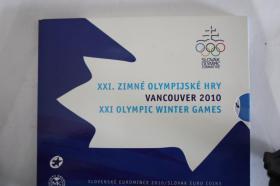 Foto 2 Slowakei KMS 2010 Motiv : XXI Olymp Winter Games