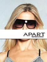 Sonnenbrille grau - APART - Neu & OVP