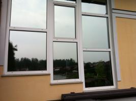 Foto 4 Sonnenschutz, Sichtschutz, Blendschutz