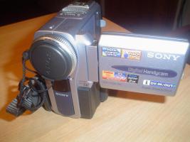 Sony Digitalcamcorder.