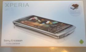 Sony-Ericsson Xperia Arc S  Misty Silver Silber