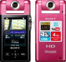 Sony-Schnappschusskamera Bloggie MHS-PM5