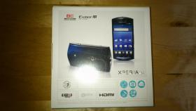 Foto 2 SonyEricsson Xperia Neo 8Gb aufrüstbar bis 32 Gb Rechnung von 400 bei