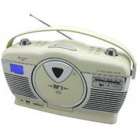 Soundmaster RCD1300B MW/UKW-Kofferradio mit Vertikal-CD-Spieler im Retro Design beige