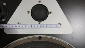Foto 3 Suche! Scheck Audio cb 15 oder cb 16 Pa Boxen, nur von Scheck Audio!