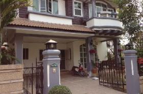 Super-Schnäppchen Thailand Immobilien