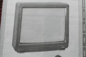 TV-Schneider STV 5580