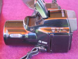 Foto 8 Tausche ALLES geg.Canon SX 30 neu od.gut erh.gebraucht.