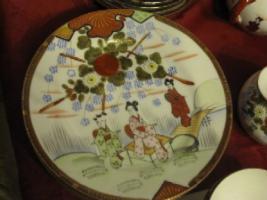Foto 3 Tee- Servie- japanisch
