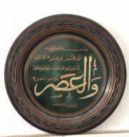 Teetablett aus IRAN, Wandteller aus IRAK