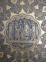 Foto 3 Teetablett aus IRAN, Wandteller aus IRAK
