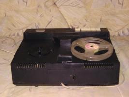 Foto 4 Tonband, unbekanntes Fabrikat, unbekanntes Alter