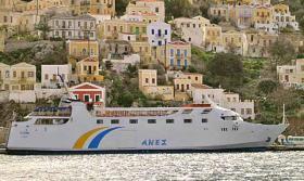 Foto 2 Unser Angebot auf der Insel Symi/Dodekannische Insel/Griechenland