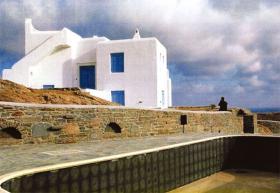 Unser Neubau Angebot auf der Insel Naxos/Kykladen/Griechenland