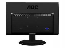 Foto 3 VCM PC -Set (PC+TFT) ''Plantona''  - NEU (auch an Selbstabholer)