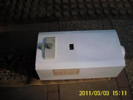 Foto 2 Vaillant - Durchlauferhitzer Gas 21 kw