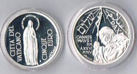Vatikan 5 und 10 Euro Silber Gedenkmünzen '' 2004 '' ! ! !