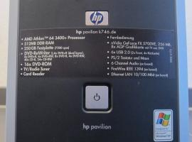 Foto 2 Verkaufe Komplett-PC (HP, 3,4Ghz., 250GB Festplatte)