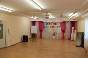 Foto 3 Vermiete Partyräume für bis zu 150 Personen